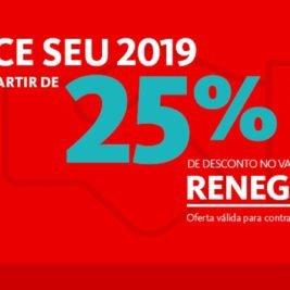 Santander anuncia renegociação de dívidas