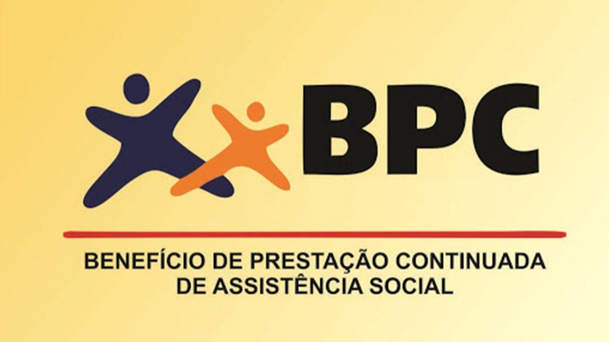 BPC Loas é ampliado e agora mais pessoas terão direito a ganhar R$ 1045 por mês